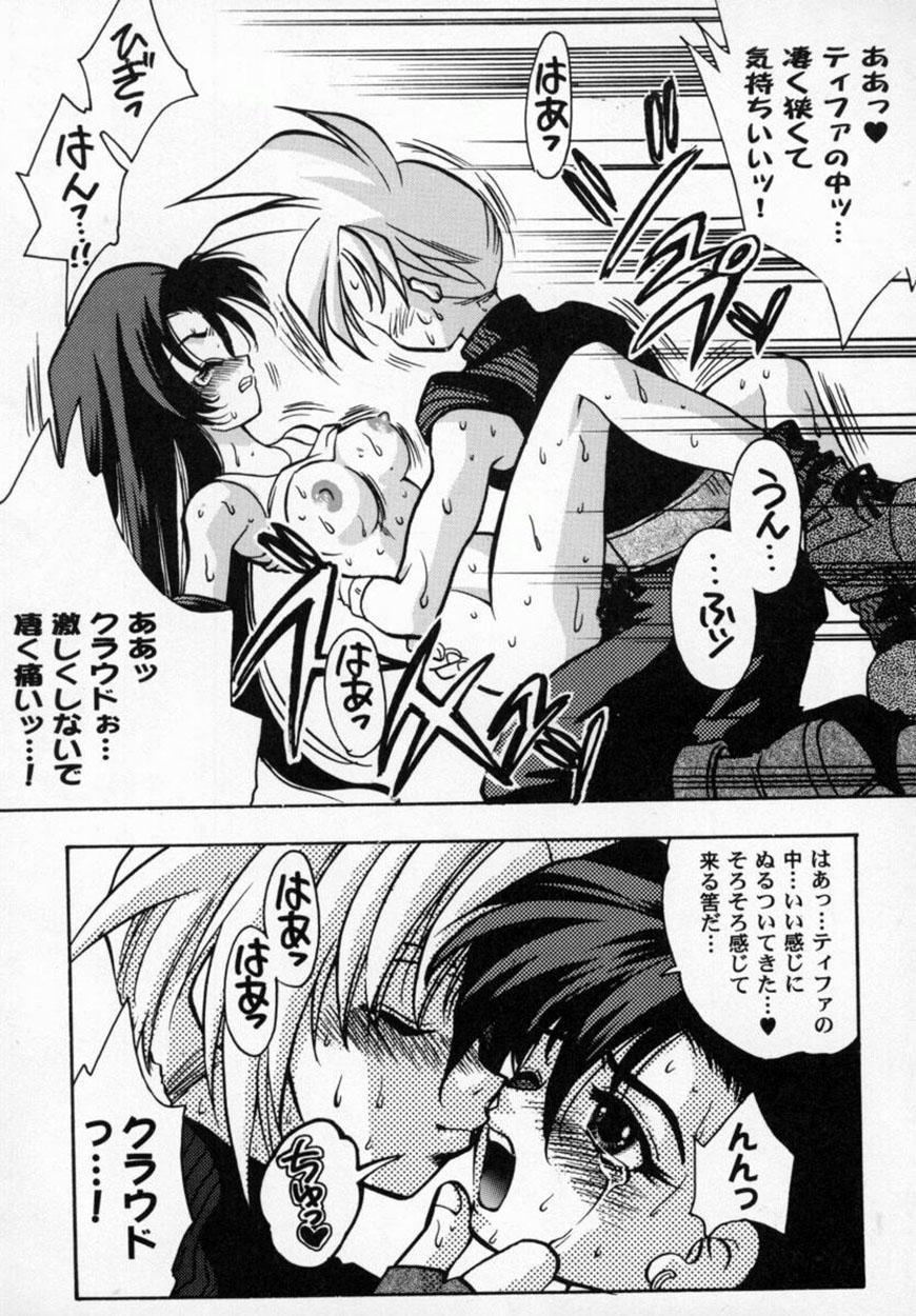 Bishoujo Comic Anthology Girl's Parade Special 3 57