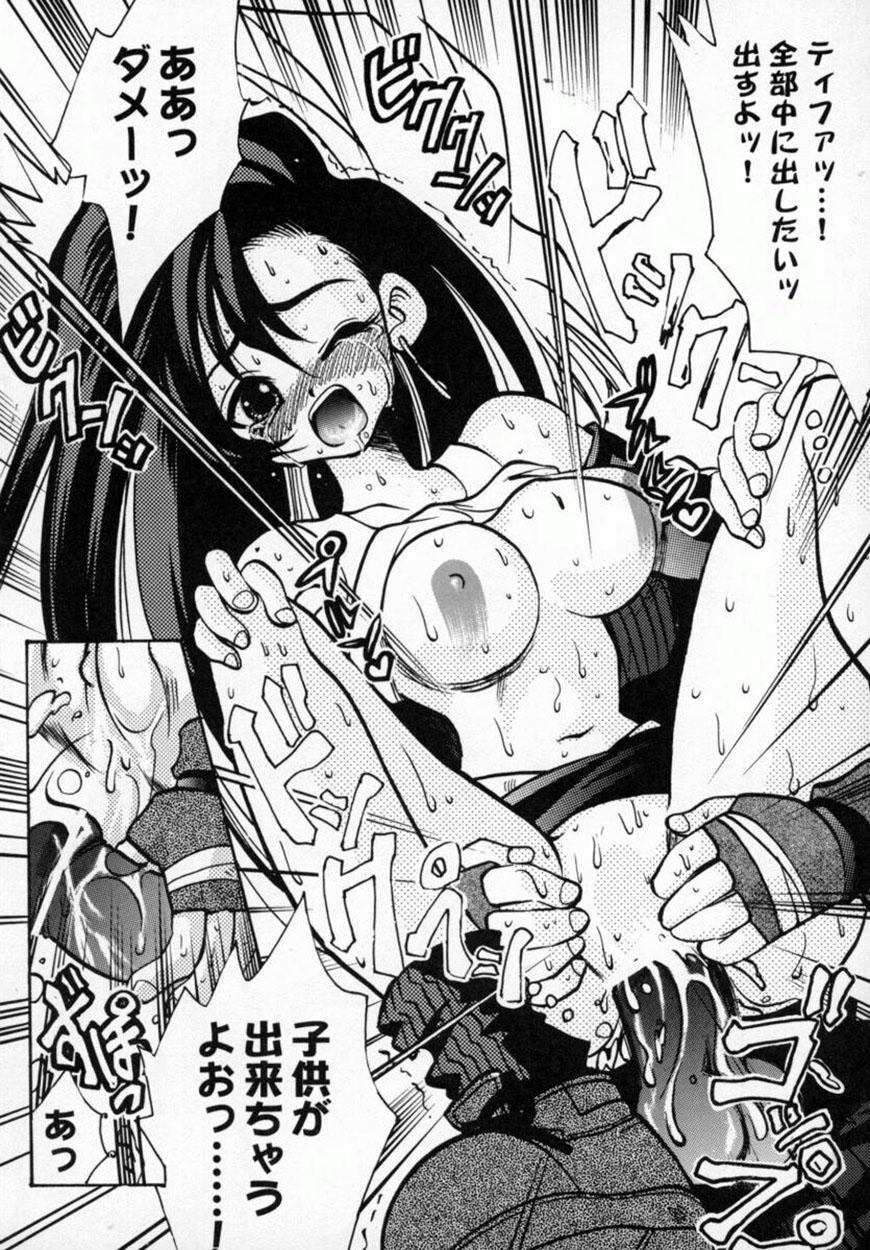 Bishoujo Comic Anthology Girl's Parade Special 3 59
