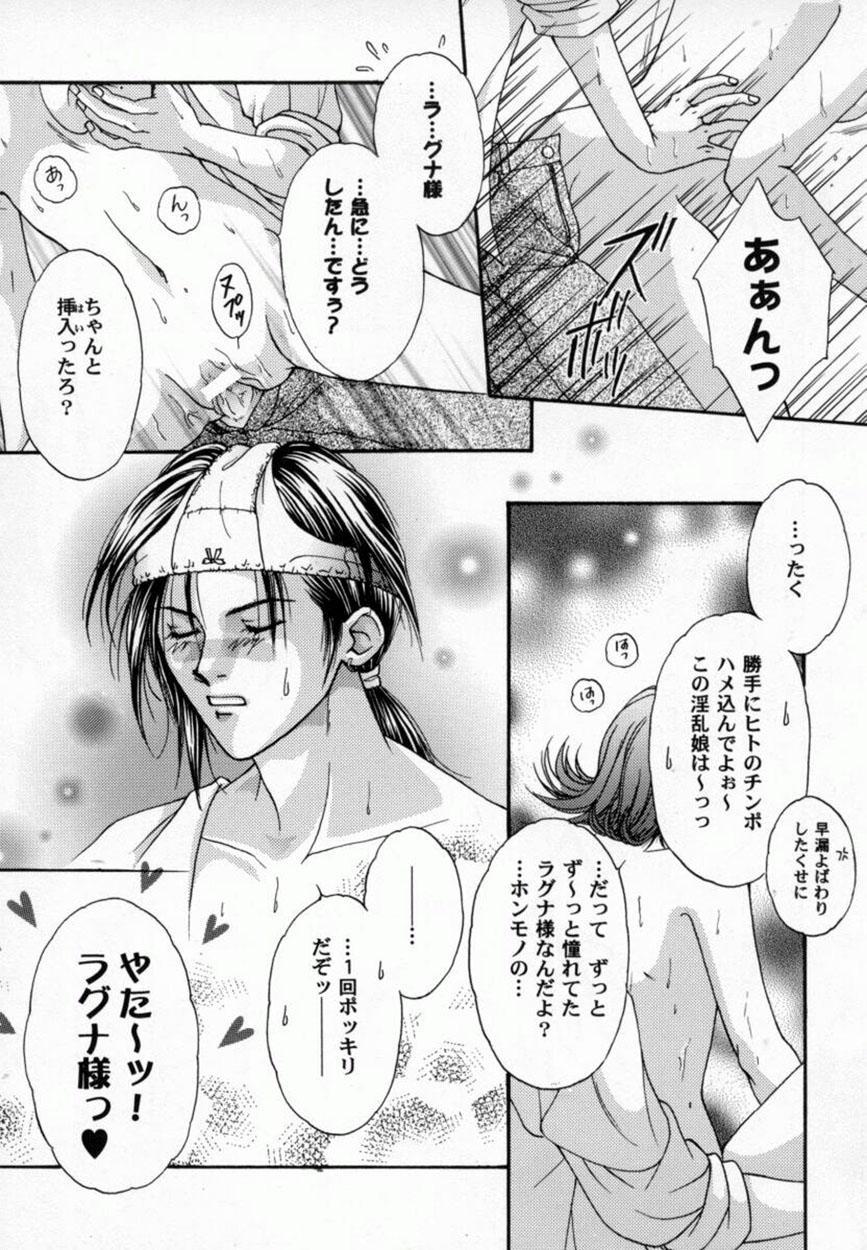 Bishoujo Comic Anthology Girl's Parade Special 3 70