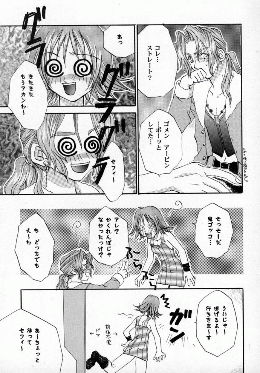Bishoujo Comic Anthology Girl's Parade Special 3 79