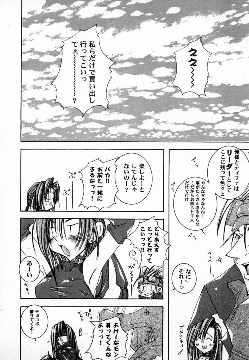 Bishoujo Comic Anthology Girl's Parade Special 3 8