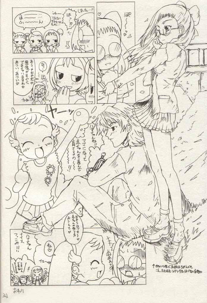 Ojamajo Ojamanga vol.1 extra 32