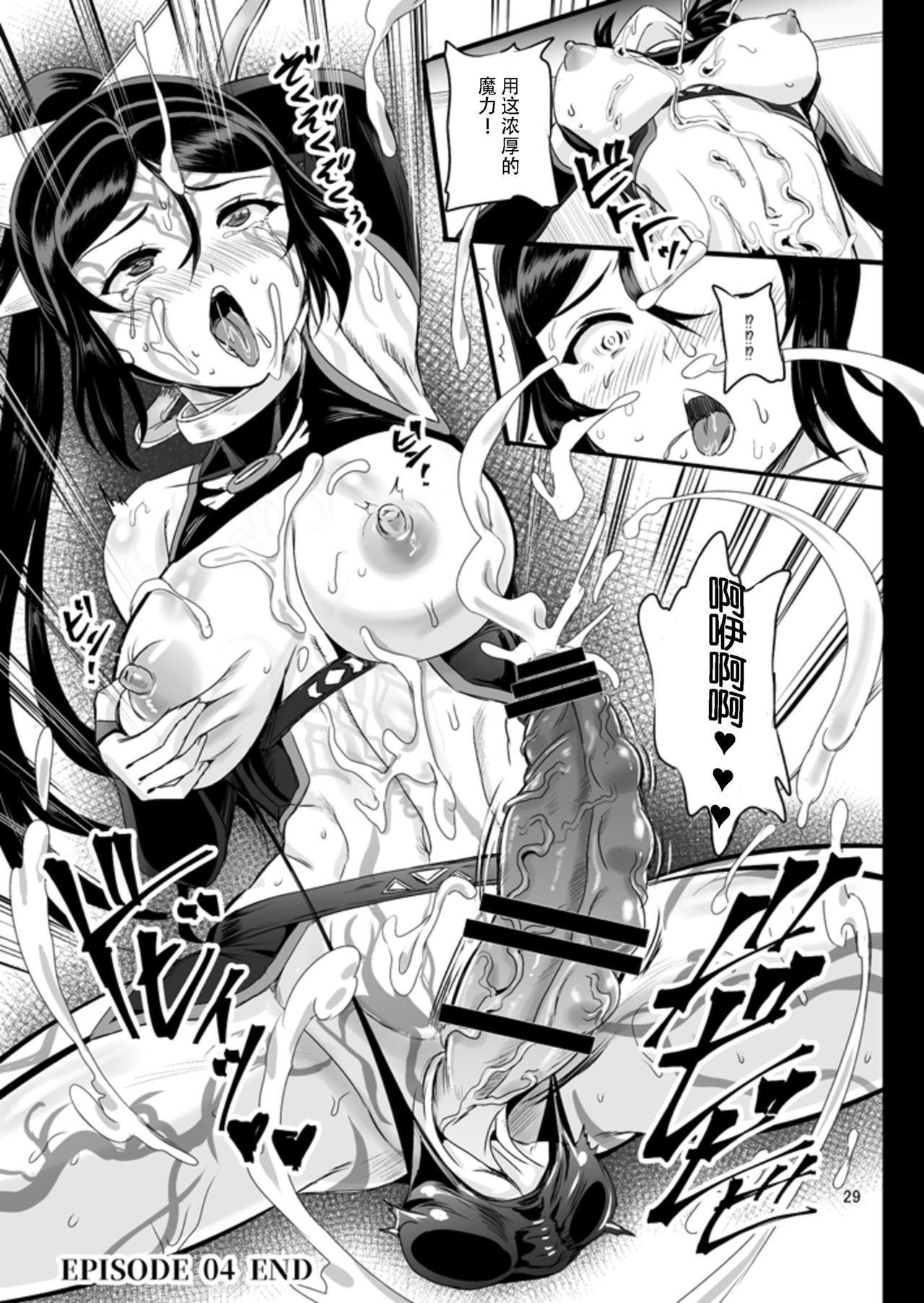 Mahoushoujyo Rensei System EPISODE 04 28