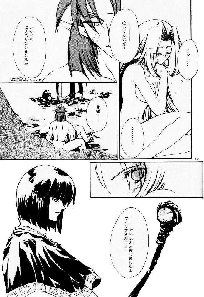 Yameru Hanataba 12