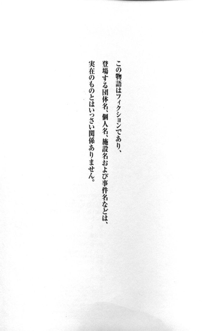Pururun Seminar 2 191