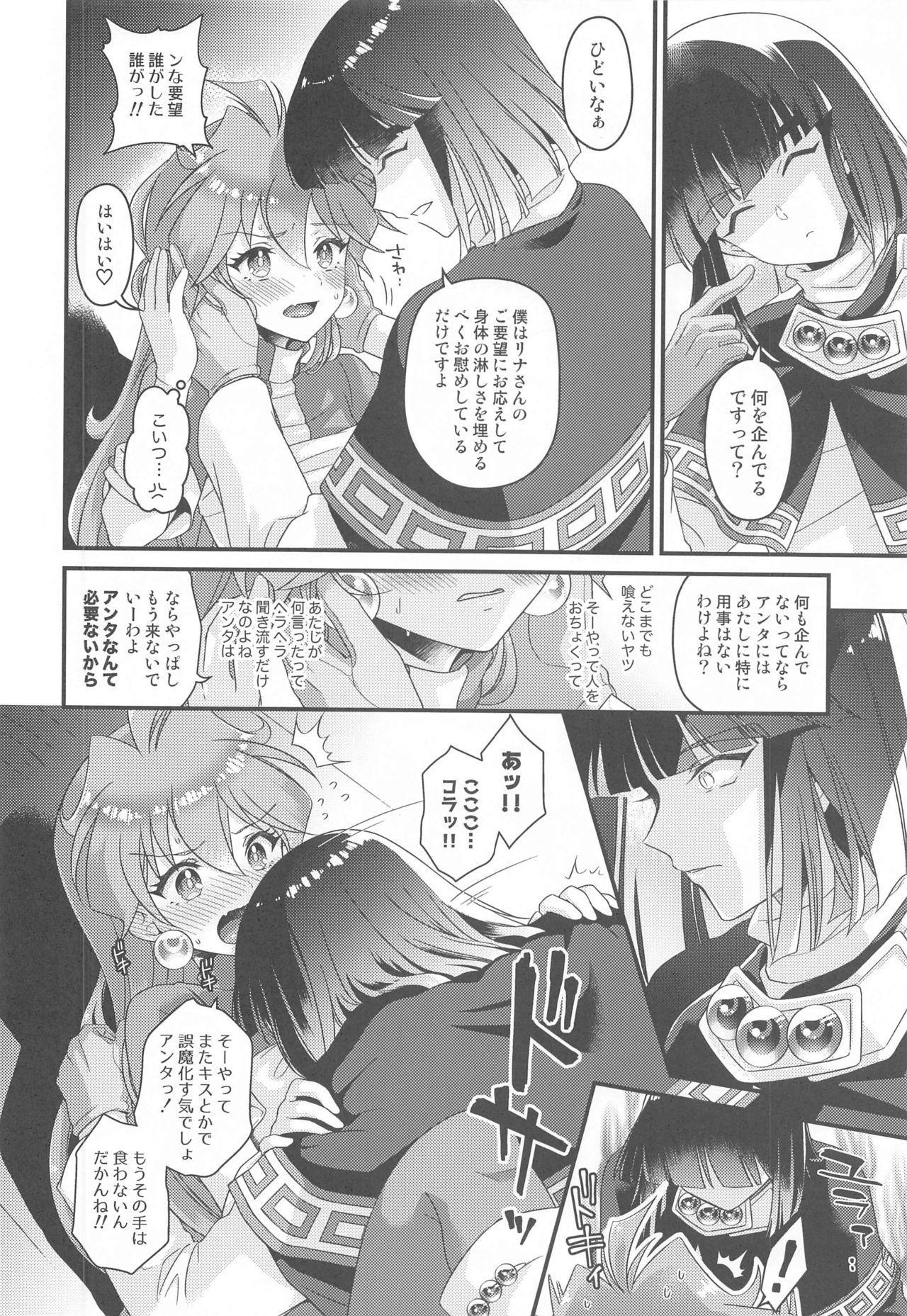 Lina Inverse Juu Shinkan ni NTR Kanochi 12