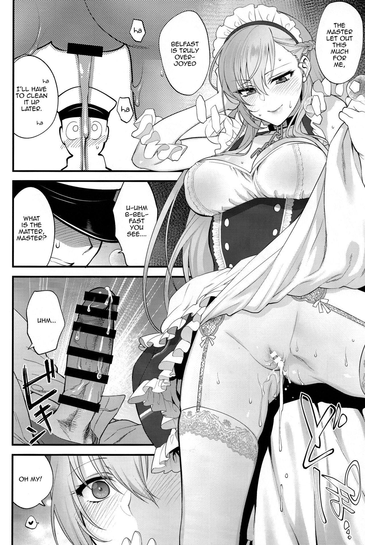 Maid no Tashinami - Discretion of the maid 10