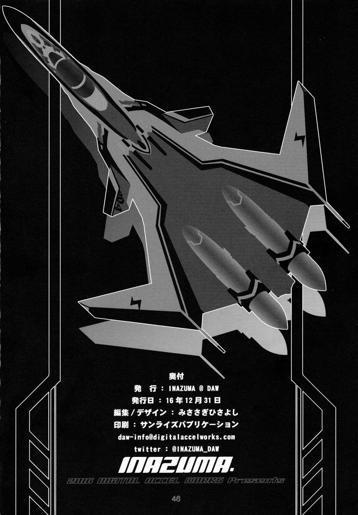 Mirage Attack! 44