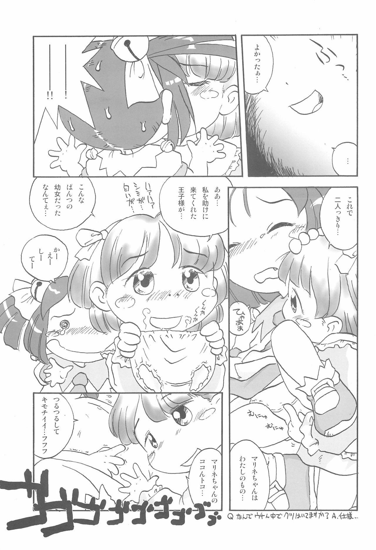TakoMari BOOK 12
