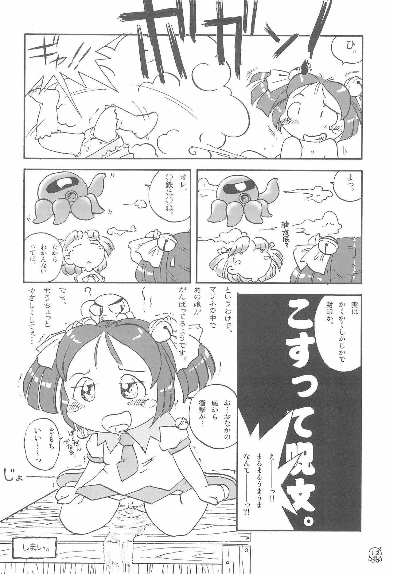 TakoMari BOOK 13