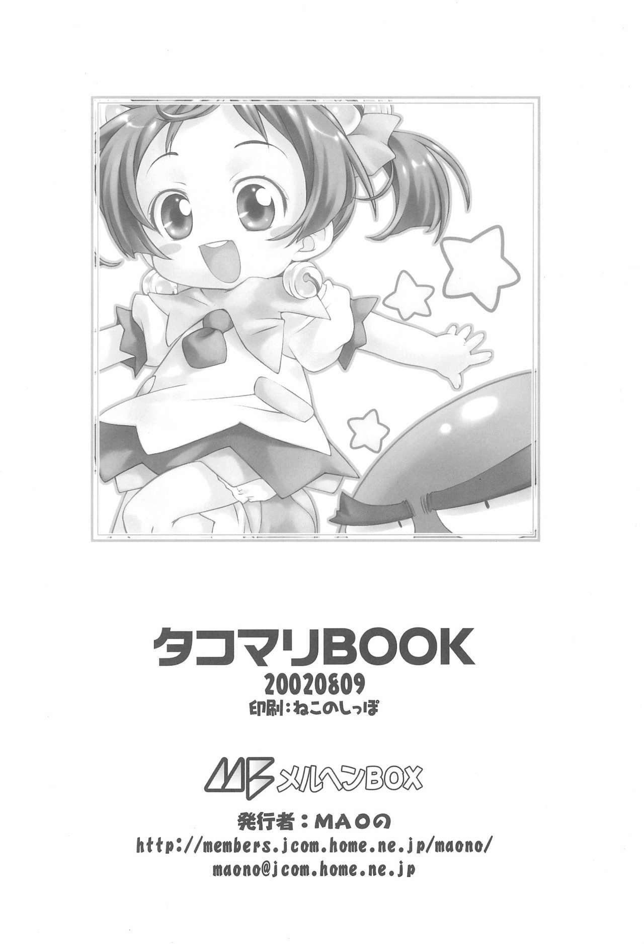 TakoMari BOOK 29