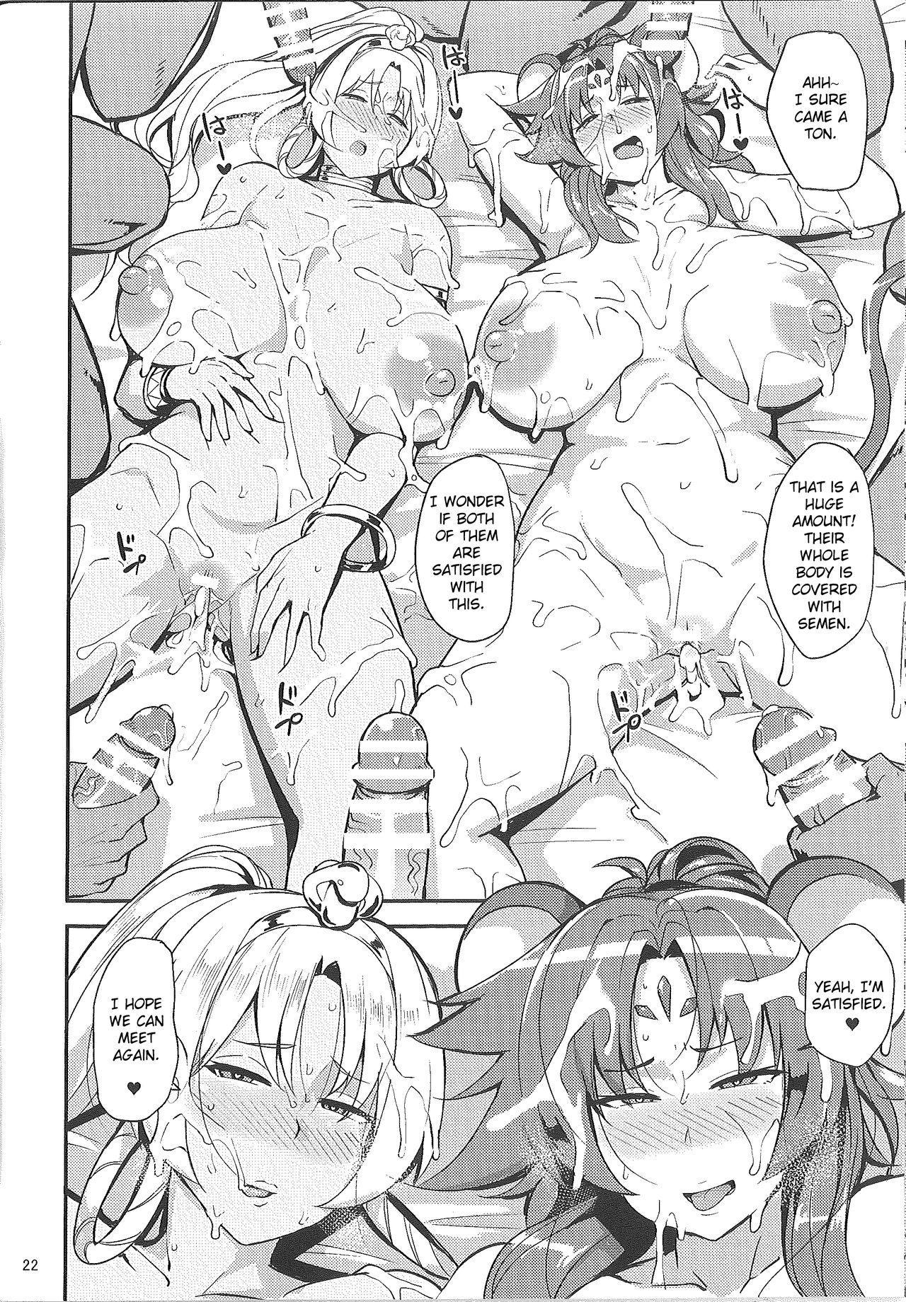 NezumiHebiRankou | Rat and Snake Orgy 20