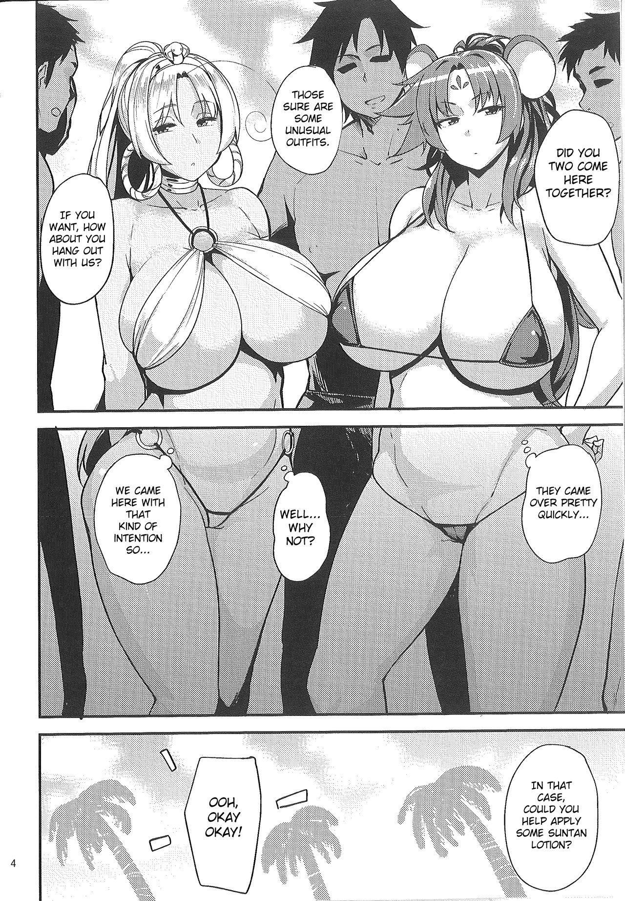 NezumiHebiRankou | Rat and Snake Orgy 2