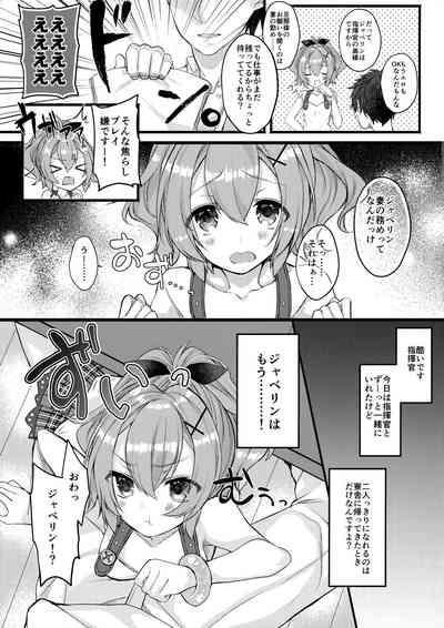 Javelin-chan to Love Love Shinkon Seikatsu 10