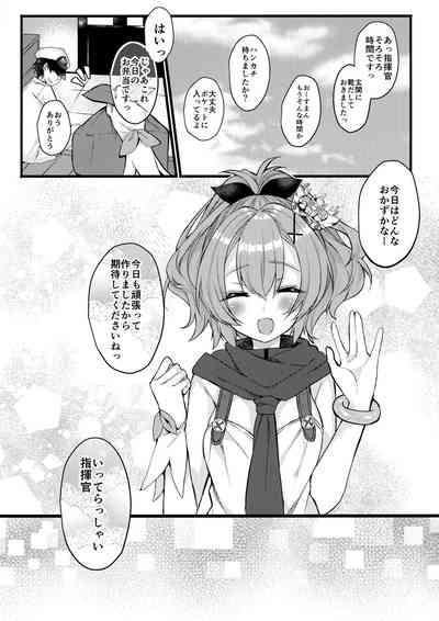 Javelin-chan to Love Love Shinkon Seikatsu 4