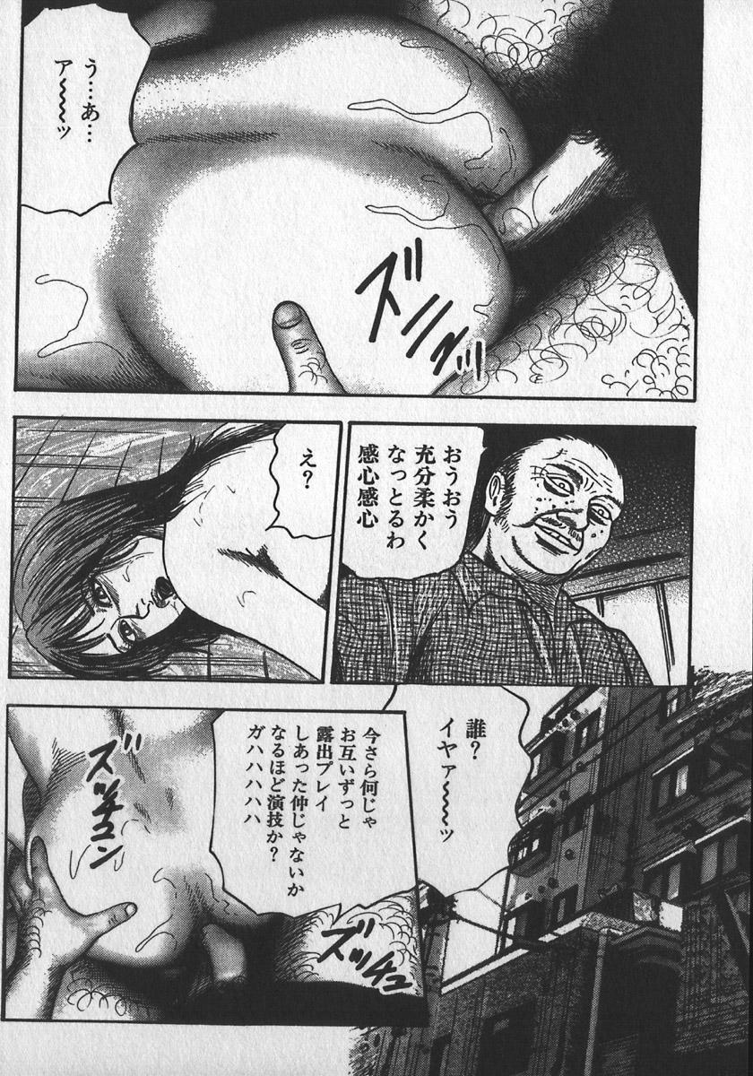 wakatuma goumon club part2 111