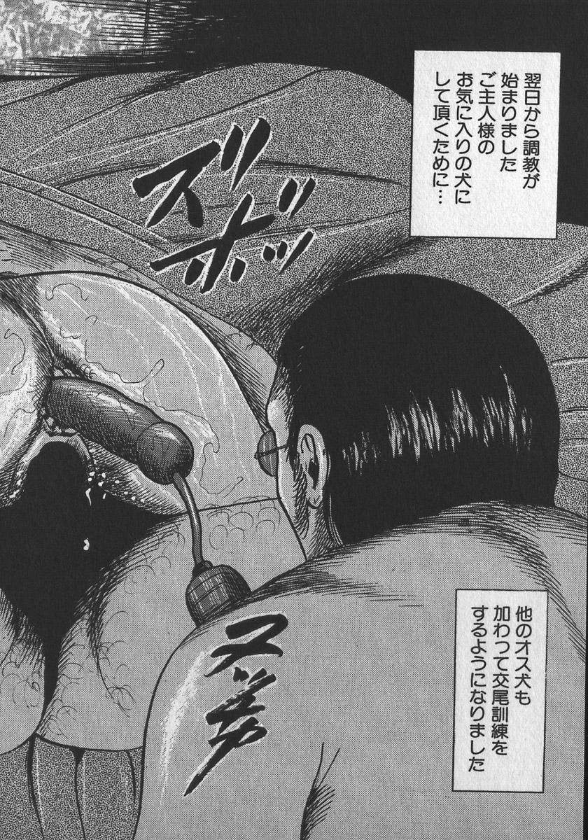 wakatuma goumon club part2 15