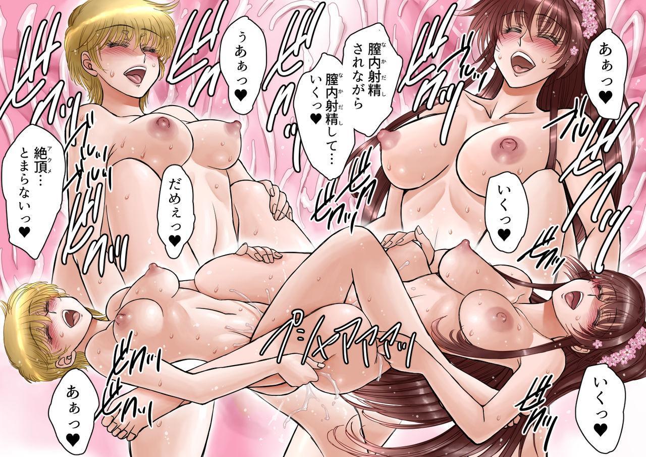 Yamato-san no Ecchi na Gohoubi 23