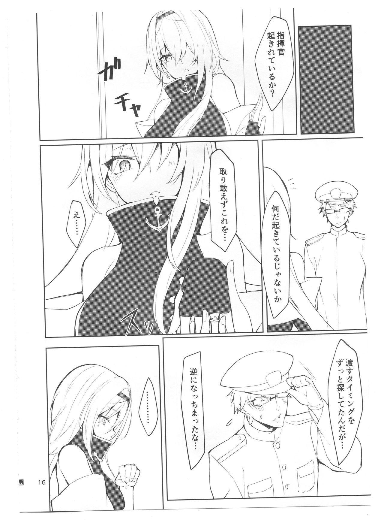 Tsuyo-sa no Himitsu 3rd 14