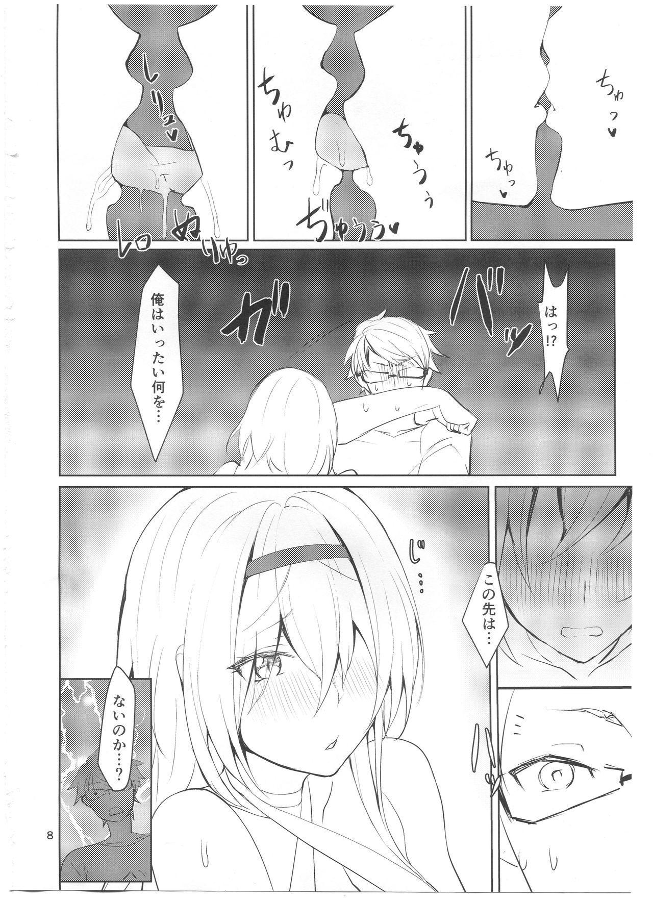Tsuyo-sa no Himitsu 3rd 6