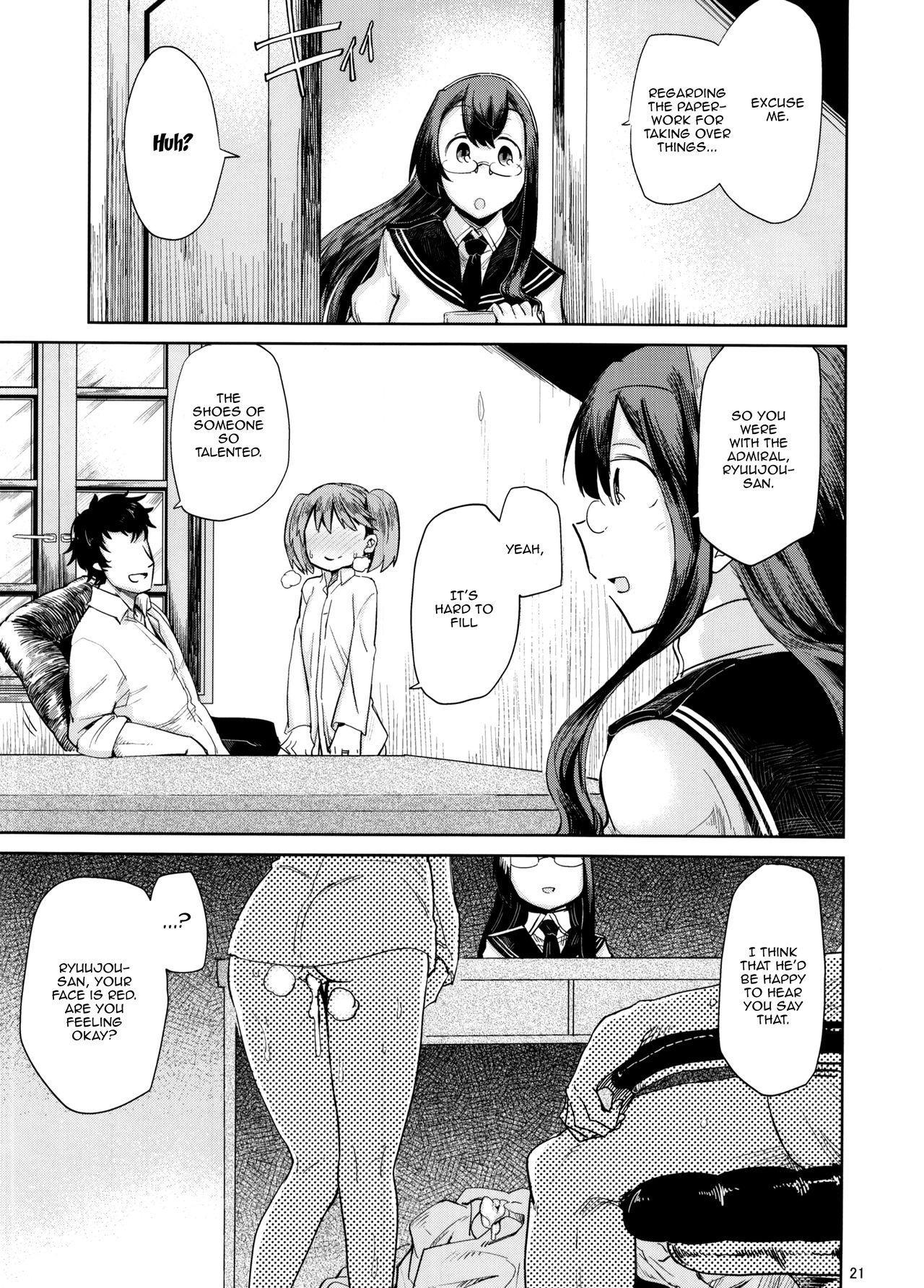 Kyoukan... Ohisashiburi desu | Teacher... It's Been a While 19