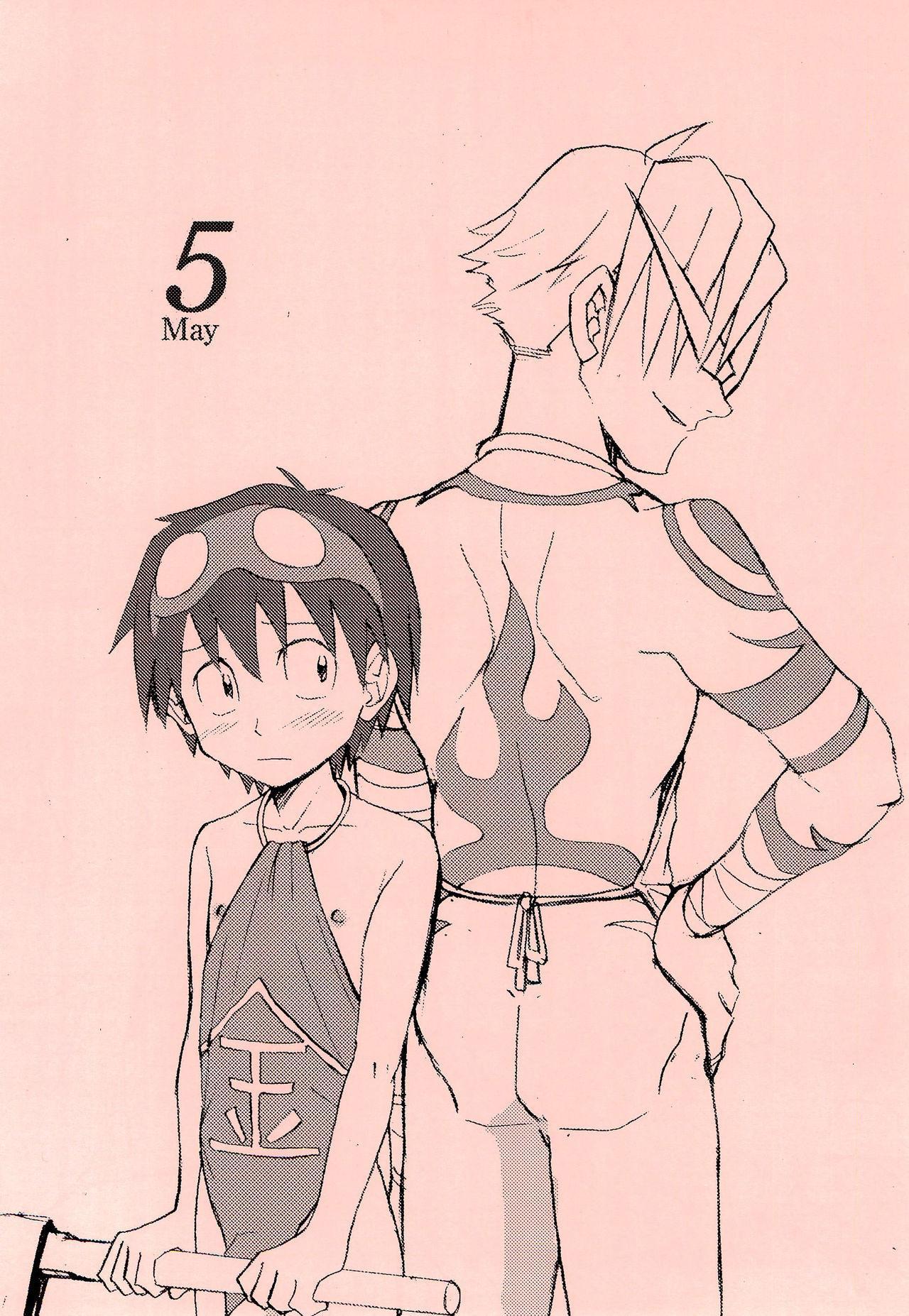 (C72) [Shamon Tei (Shamon)] KamiShimo to Ichinenjuu 2007-nen 9-gatsu - 2008-nen 8-gatsu Calendar (Gurren Lagann) 9