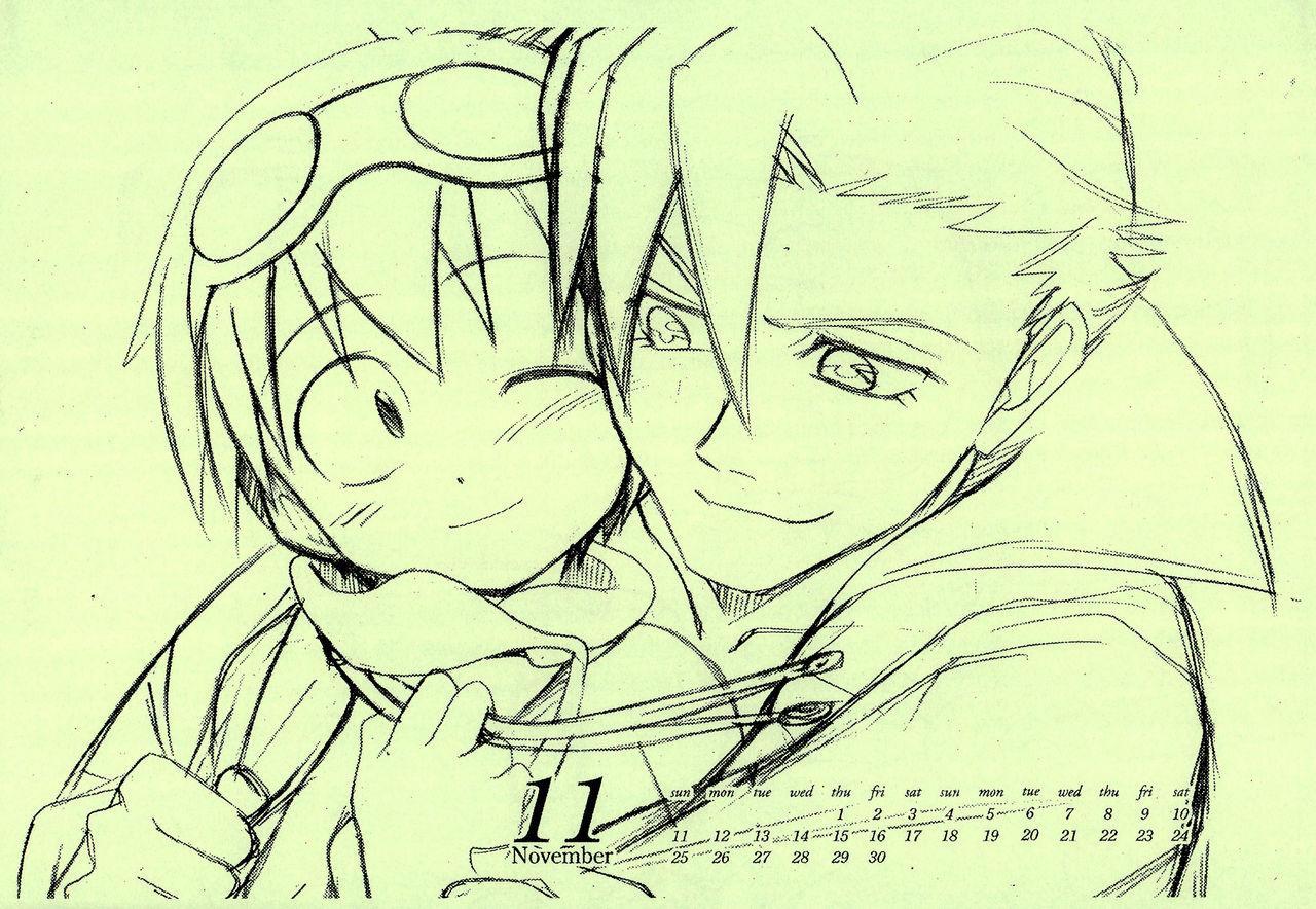 (C72) [Shamon Tei (Shamon)] KamiShimo to Ichinenjuu 2007-nen 9-gatsu - 2008-nen 8-gatsu Calendar (Gurren Lagann) 3