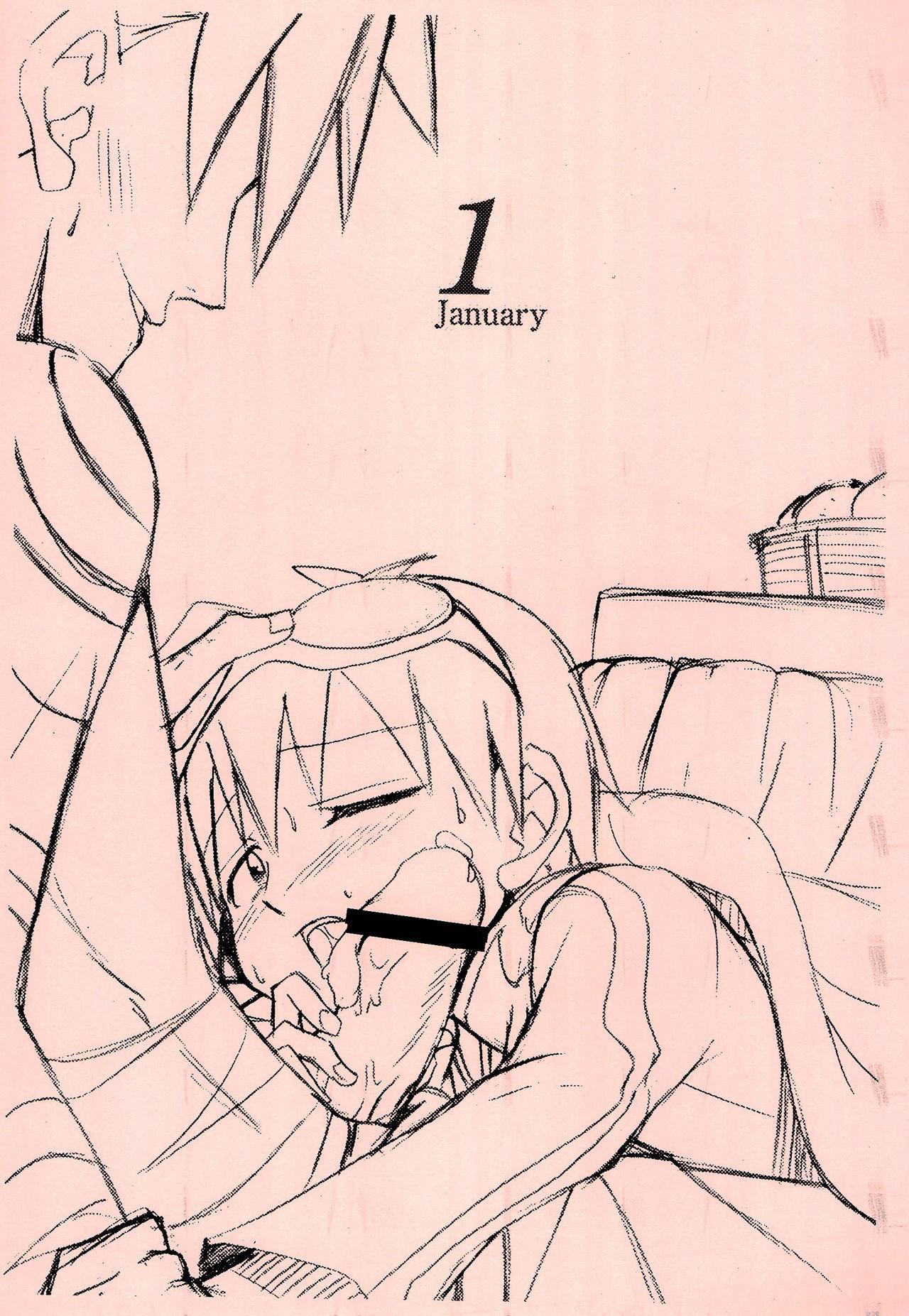 (C72) [Shamon Tei (Shamon)] KamiShimo to Ichinenjuu 2007-nen 9-gatsu - 2008-nen 8-gatsu Calendar (Gurren Lagann) 5