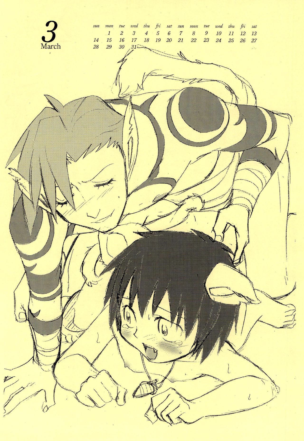 (C72) [Shamon Tei (Shamon)] KamiShimo to Ichinenjuu 2007-nen 9-gatsu - 2008-nen 8-gatsu Calendar (Gurren Lagann) 7