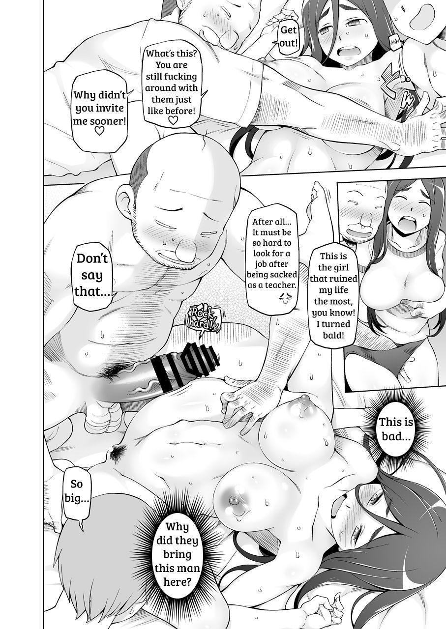 Hitozuma Hisako no Choukyou Netorare Seikatsu 145