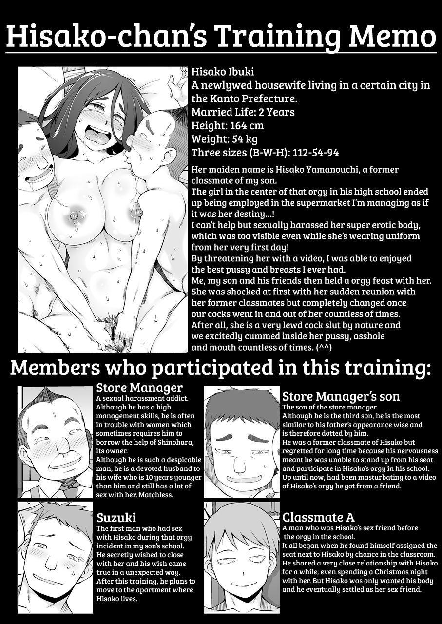 Hitozuma Hisako no Choukyou Netorare Seikatsu 152