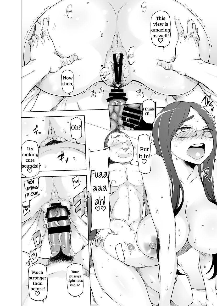 Hitozuma Hisako no Choukyou Netorare Seikatsu 32