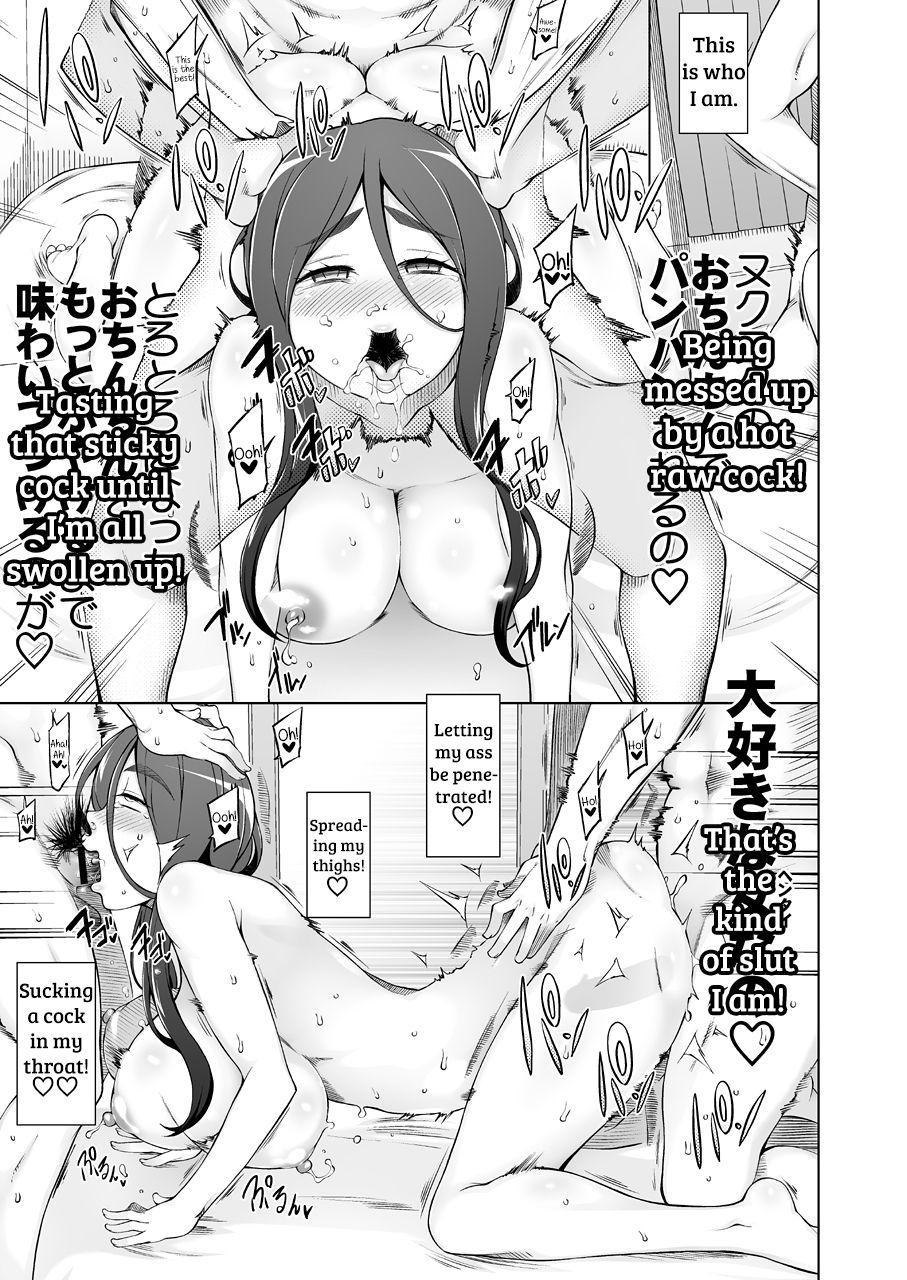 Hitozuma Hisako no Choukyou Netorare Seikatsu 79