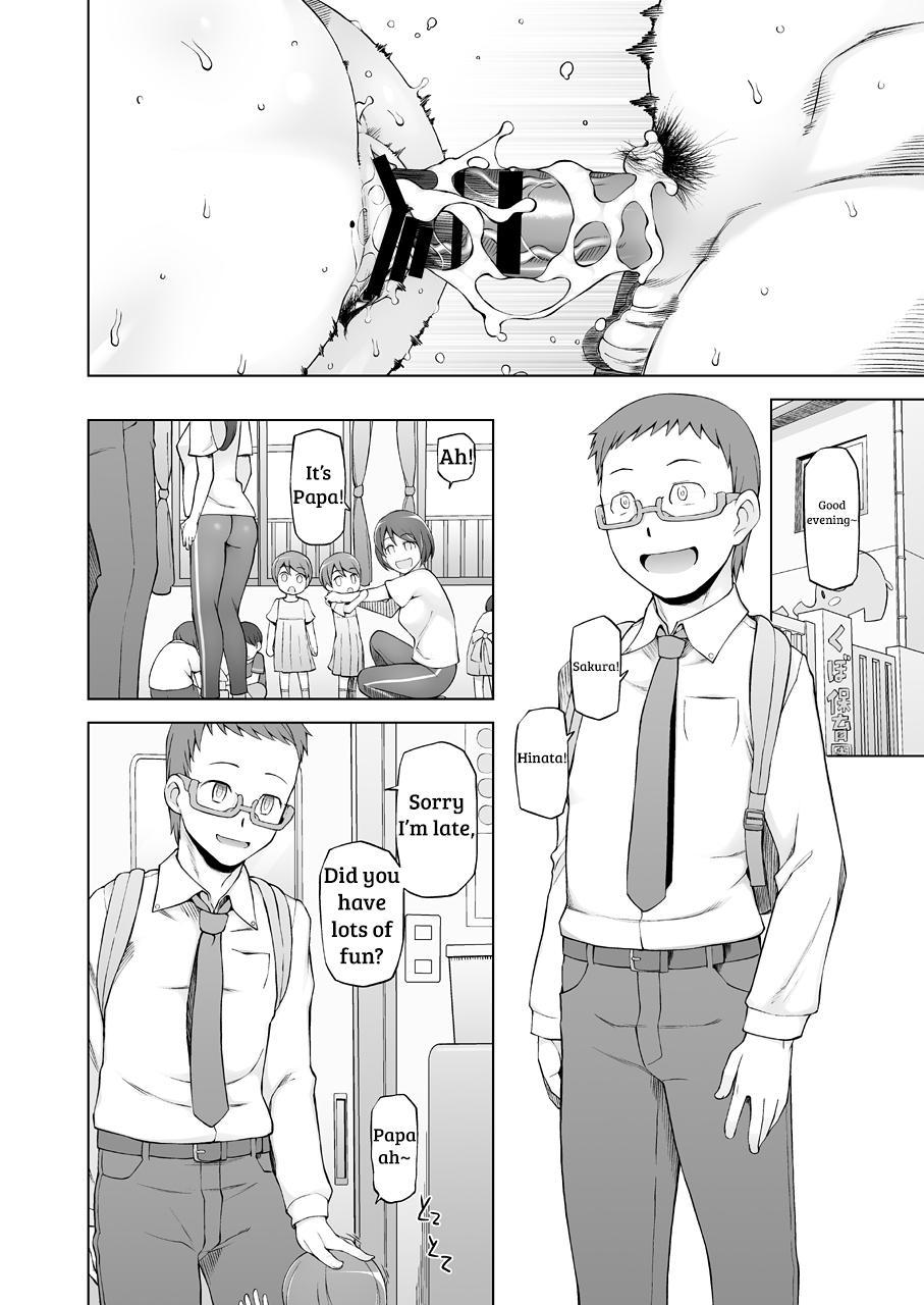 Hitozuma Hisako no Choukyou Netorare Seikatsu 80