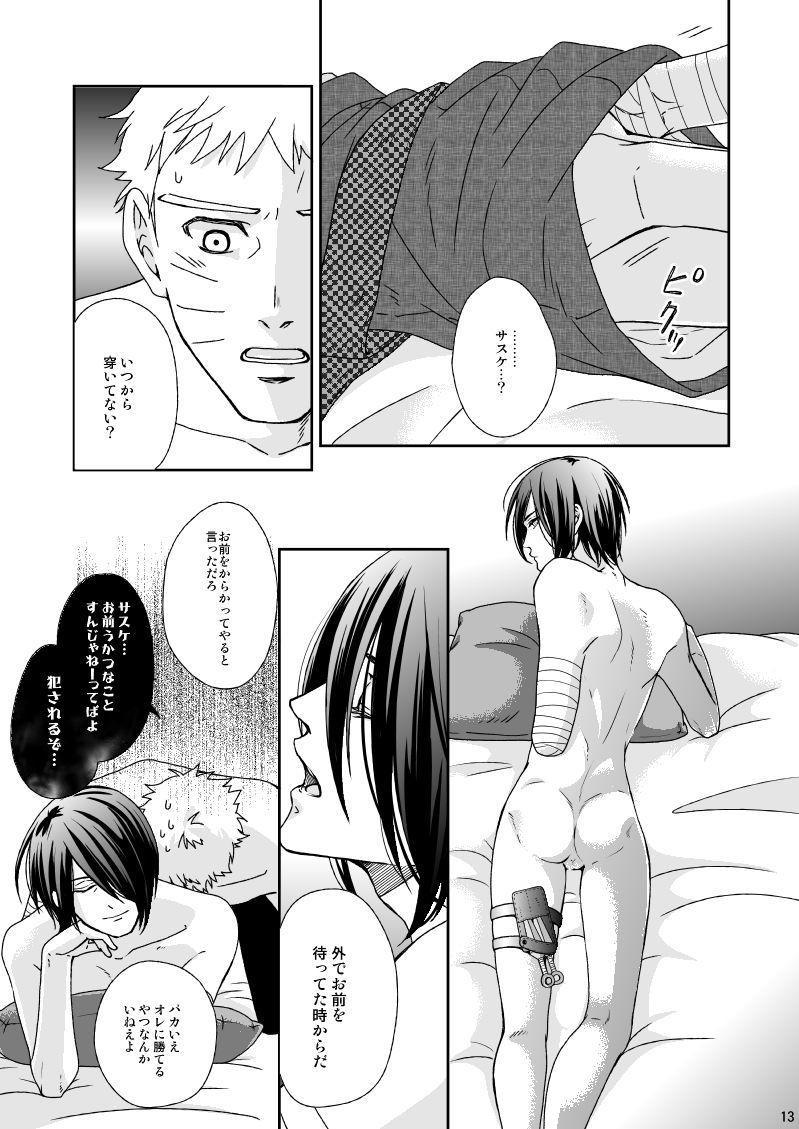 Yoru ni Yuihana 10