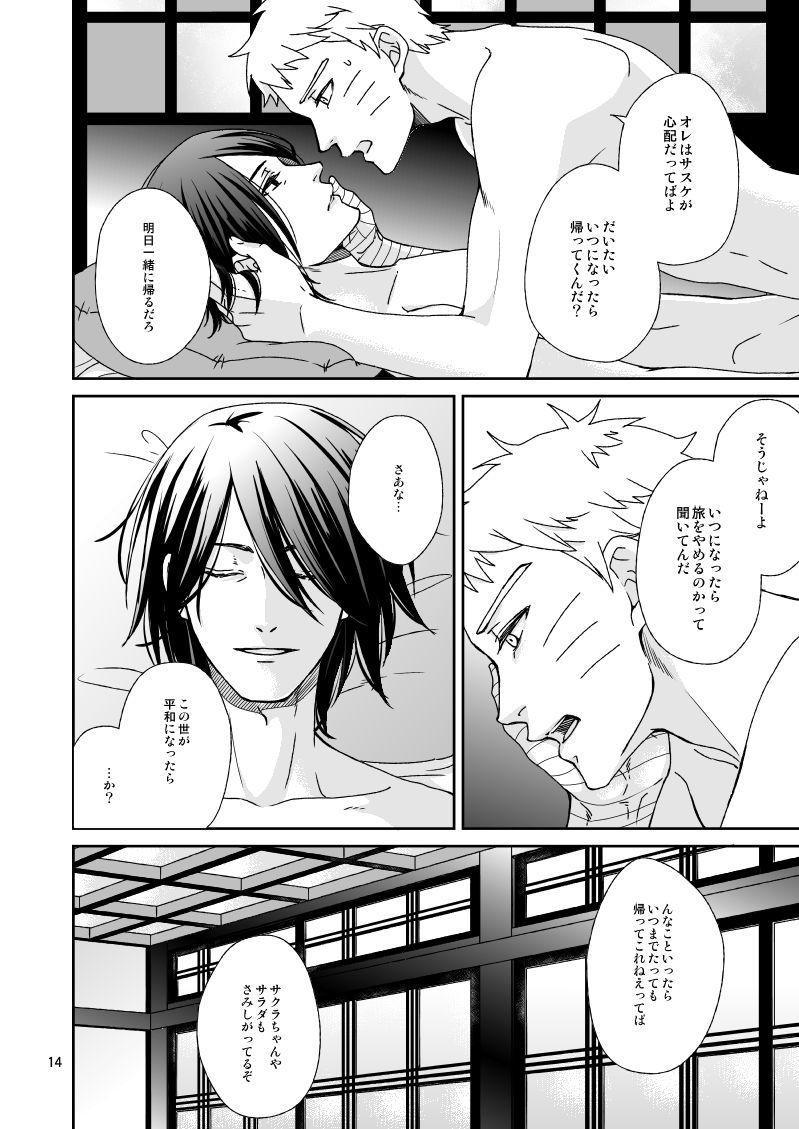 Yoru ni Yuihana 11