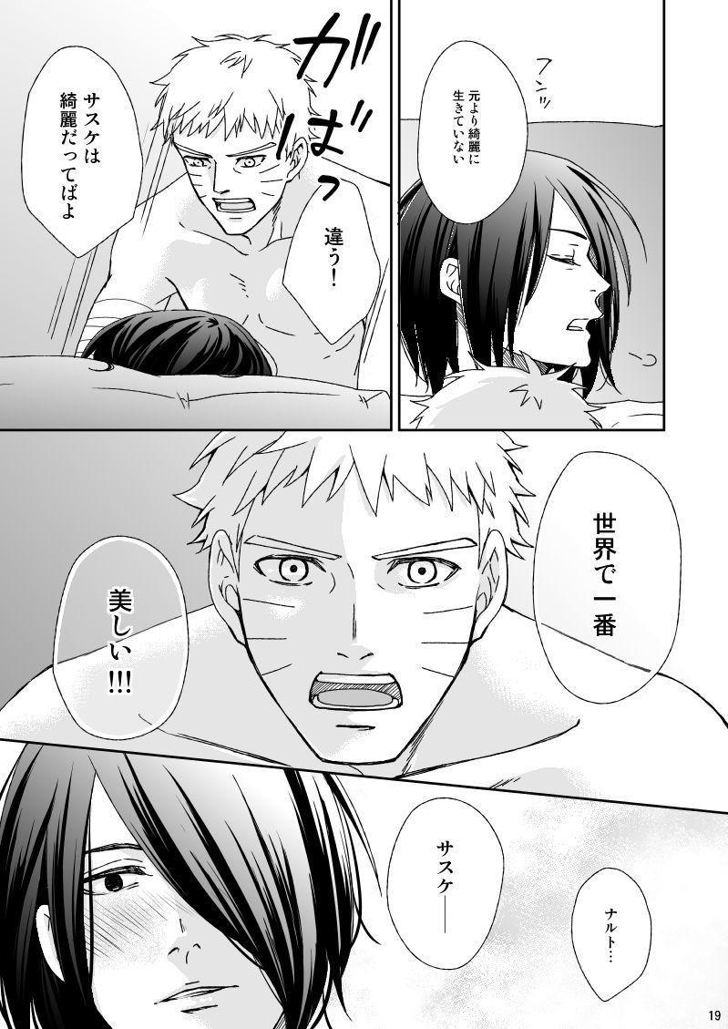 Yoru ni Yuihana 16
