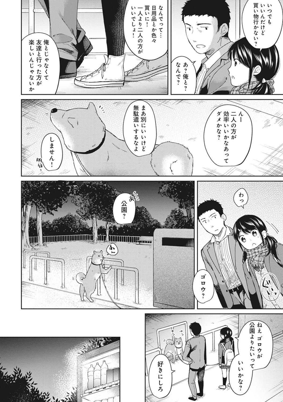 1LDK+JK Ikinari Doukyo? Micchaku!? Hatsu Ecchi!!? Ch. 1-25 129