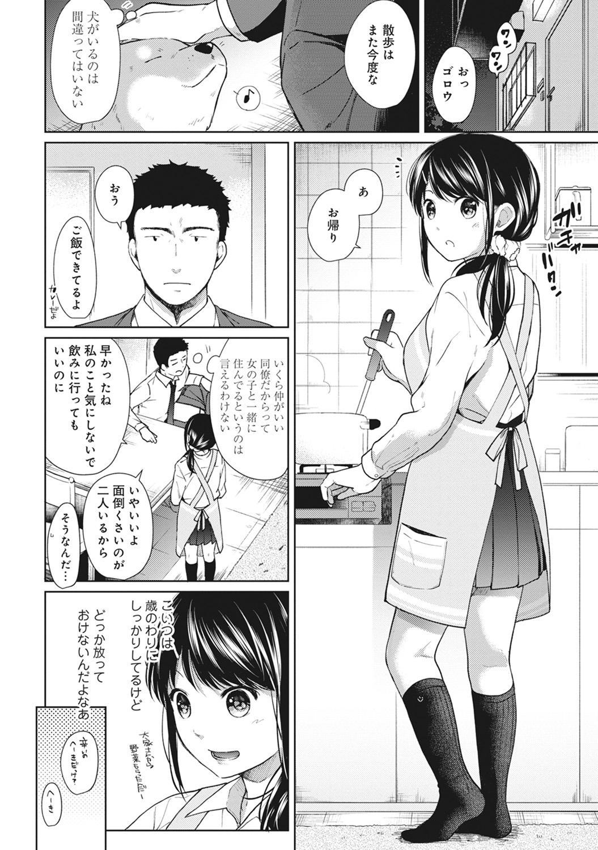 1LDK+JK Ikinari Doukyo? Micchaku!? Hatsu Ecchi!!? Ch. 1-25 152