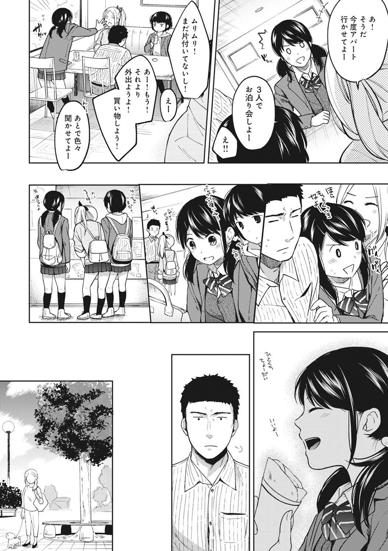 1LDK+JK Ikinari Doukyo? Micchaku!? Hatsu Ecchi!!? Ch. 1-25 181