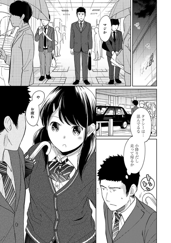 1LDK+JK Ikinari Doukyo? Micchaku!? Hatsu Ecchi!!? Ch. 1-25 280