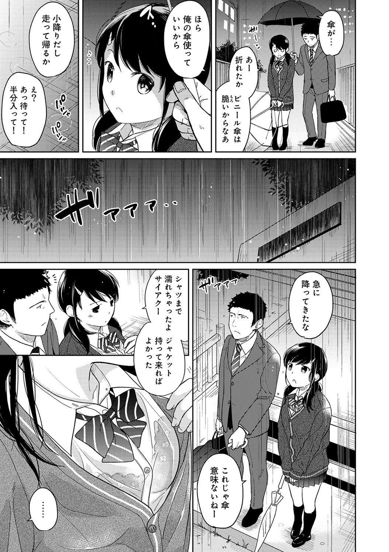 1LDK+JK Ikinari Doukyo? Micchaku!? Hatsu Ecchi!!? Ch. 1-25 284