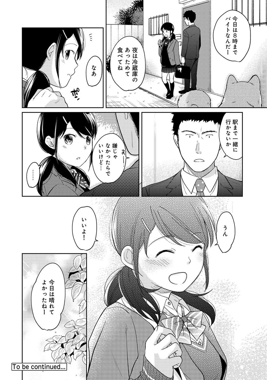 1LDK+JK Ikinari Doukyo? Micchaku!? Hatsu Ecchi!!? Ch. 1-25 303
