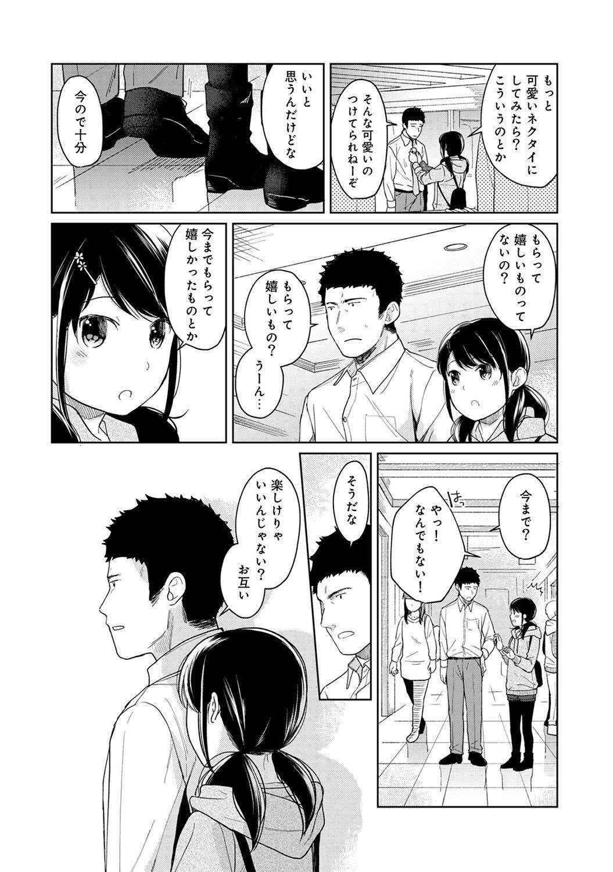 1LDK+JK Ikinari Doukyo? Micchaku!? Hatsu Ecchi!!? Ch. 1-25 318