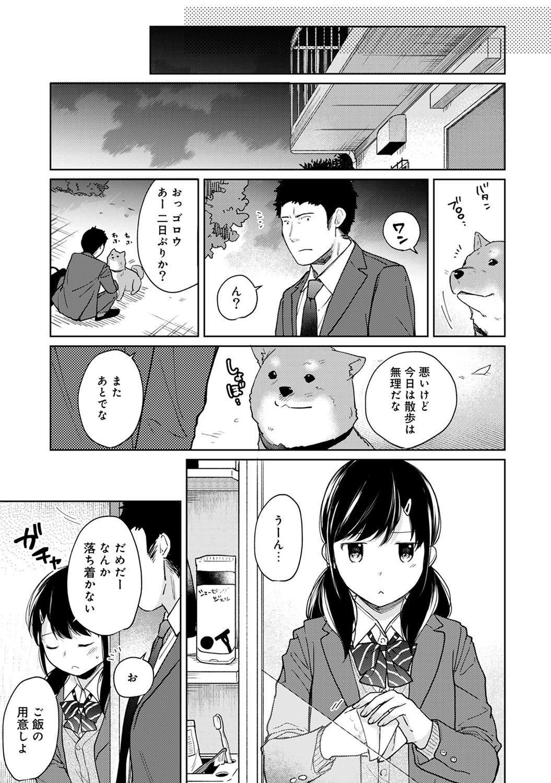 1LDK+JK Ikinari Doukyo? Micchaku!? Hatsu Ecchi!!? Ch. 1-25 369