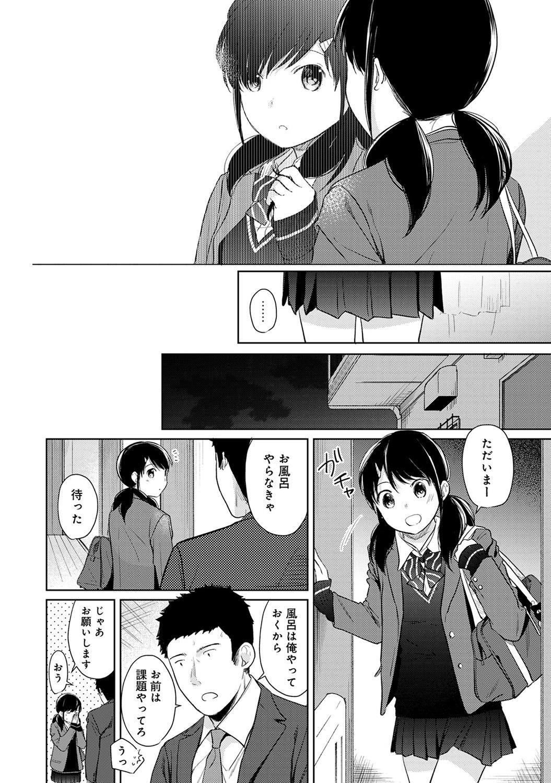 1LDK+JK Ikinari Doukyo? Micchaku!? Hatsu Ecchi!!? Ch. 1-25 401