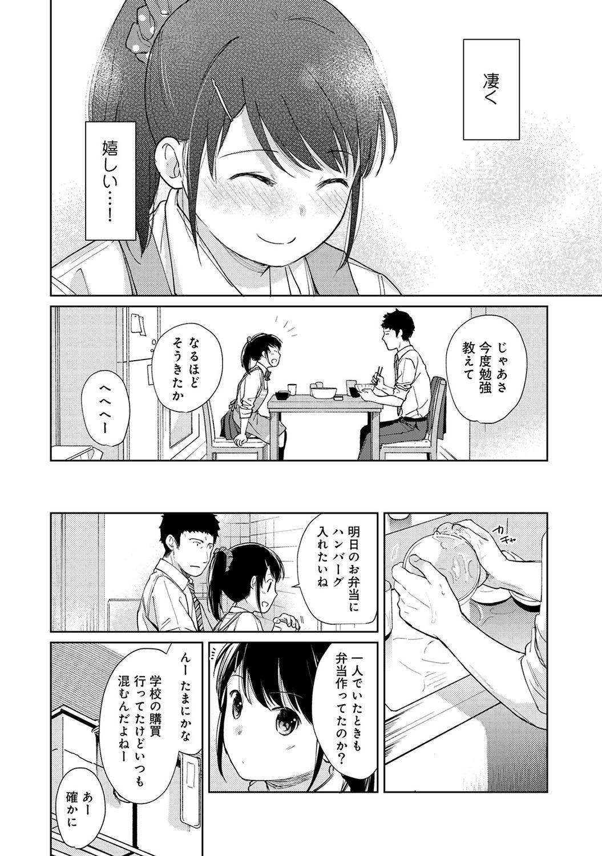 1LDK+JK Ikinari Doukyo? Micchaku!? Hatsu Ecchi!!? Ch. 1-25 428