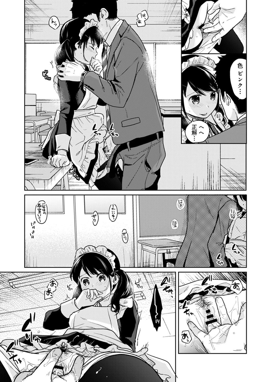 1LDK+JK Ikinari Doukyo? Micchaku!? Hatsu Ecchi!!? Ch. 1-25 495