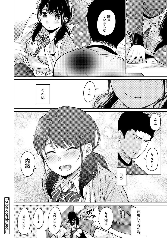 1LDK+JK Ikinari Doukyo? Micchaku!? Hatsu Ecchi!!? Ch. 1-25 653