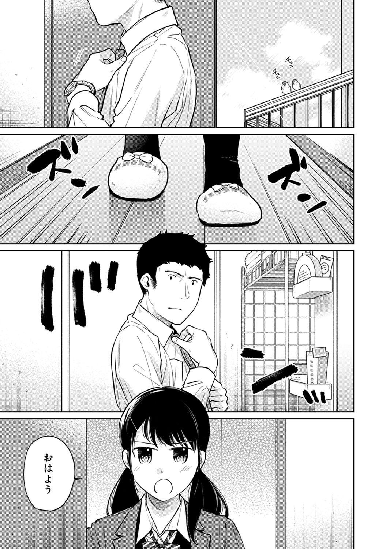 1LDK+JK Ikinari Doukyo? Micchaku!? Hatsu Ecchi!!? Ch. 1-25 667